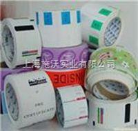 施沃标签洗唛织唛水洗标