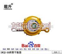 弹簧平衡器生产厂家,弹簧平衡器的价格