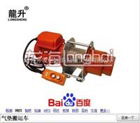 220v电压进口迷你型卷扬机