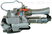 cmv-19气动打包机,气动塑钢打包机