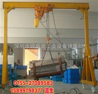 龙门架,杭州钢筋吊架,深圳龙门架