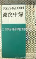 惠州機械油漆 金屬油漆 機床設備油漆