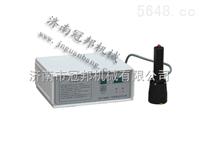 DGYF-500B手持式铝箔封口机