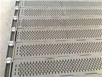 金属冲孔链板 不锈钢冲孔链板 山东冲孔链板生产厂家