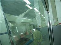 供應專業噴漆房加濕器