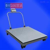 供应1吨不锈钢移动式电子磅秤工业级防爆地磅秤