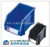 上海浦东塑料零件盒